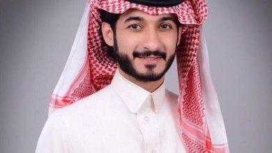 Photo of كلمات شيله مغرور – ابو حور