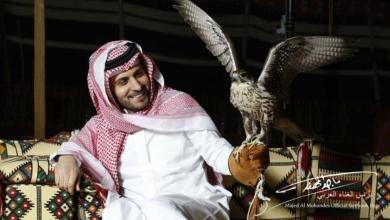 Photo of كلمات انتبه – ماجد المهندس