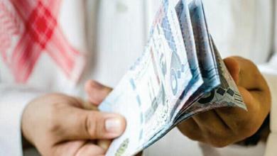 Photo of إيداع 199 مليون ريال مساعدات لـ 15 ألف مستفيد ومستفيدة من الضمان الاجتماعي