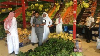 """Photo of """"البيئة"""" تكشف عن متبقيات المبيدات في المنتجات الزراعية بجازان"""