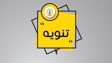 Photo of شرطة رأس الخيمة: أصوات تحذيرية عبر الهواتف غداً بغرض التدريب