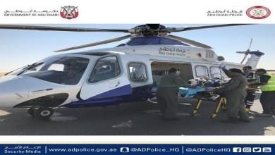 Photo of الإسعاف الجوي بشرطة أبوظبي ينقذ آسيوياً تعرض إلى حادث مروري