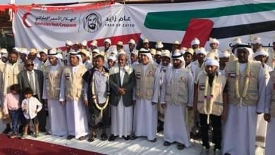 """Photo of """"الهلال الأحمر"""" ينظم العرس الجماعي الـ 9 في اليمن"""