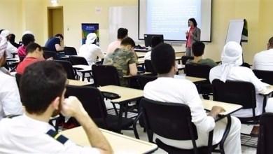Photo of 3.4 % ارتفاع الرقم القياسي لأسعار التعليم في أبوظبي