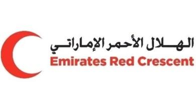 Photo of الهلال الأحمر الإماراتي يرفد جمعية تنمية المرأة في شبوة بالأجهزة والأثاث
