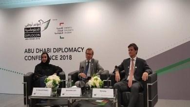 Photo of إطلاق النسخة الأولى من مؤتمر أبوظبي للدبلوماسية في 14 نوفمبر