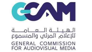Photo of صدور لائحة الإعلام المرئي والمسموع.. وهذه ضوابط المحتوى الإعلامي وزي المذيعات
