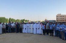 Photo of وظيفة إدارية بجامعة الملك سعود للعلوم الصحية بجدة