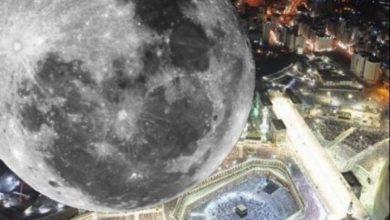 Photo of القمر يتعامد على الكعبة المشرفة غدًا الأحد الساعة الـ2:45 بعد منتصف الليل