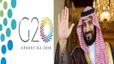 Photo of القمة التي ستجمع ولي العهد السعودي بقادة أهم 19 دولة