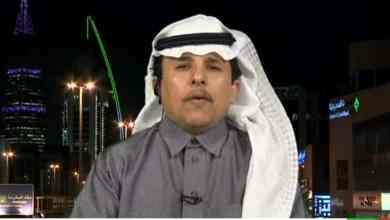 Photo of بالفيديو.. اللواء القحطاني: أمريكا لا تستطيع محاصرة إيران بدون مساعدة المملكة