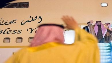 Photo of الملك وولي العهد يغادران الجوف إلى الحدود الشمالية