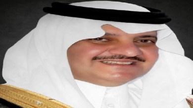 Photo of أمير الشرقية يترأس اجتماع مجلس المنطقة السابع