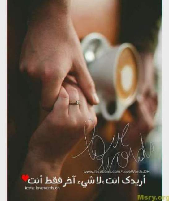 مشاهدة صور رومانسية صور رومانسيه 2017-romantic-images-033