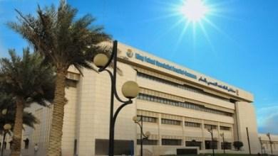 Photo of مستشفى الملك فهد التخصصي بالدمام يعلن توفر وظائف إدارية وطبية