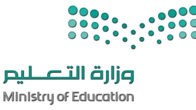 Photo of التعليم تعلن عن توفر أكثر من 49000 مقعد دراسي في المؤسسة العامة للتدريب التقني والمهني
