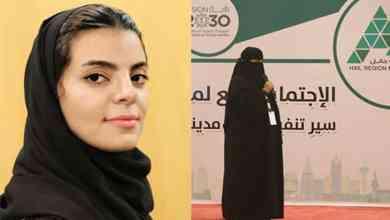 Photo of بالأسماء.. الشؤون البلدية تكلف سعوديتين برئاسة وحدتين جديدتين