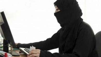 Photo of تفاصيل كاملة لرفض شركة سياحة توظيف فتاة سعودية