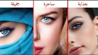 Photo of علامات الجمال عند المرأة