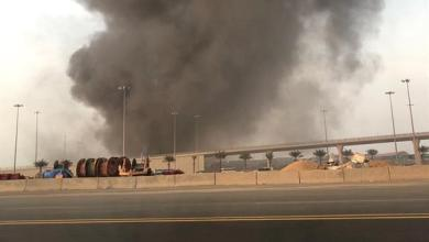 Photo of حريق في مستودع إحدى الشركات العاملة في حرم مطار الملك عبدالعزيز بجدة (فيديو)