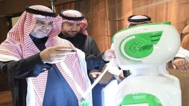 Photo of تعيين أول روبوت بجهة حكومية سعودية