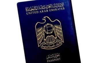 Photo of 167 دولة تعفي الإماراتي من تأشيرة الدخول.. تعرف عليها