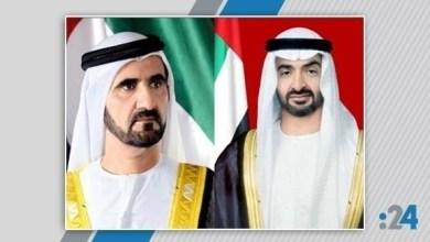 Photo of بالفيديو: محمد بن راشد ومحمد بن زايد وحكام الإمارات يشهدون احتفال اليوم الوطني47 في أبوظبي