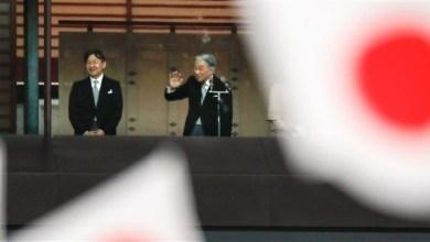 Photo of اليابان: الامبراطور أكيهيوتو يحتفل بعيد ميلاده الـ85 قبل التخلى عن العرش