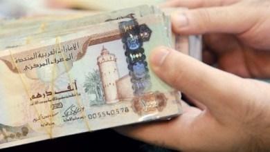 Photo of ارتفاع سعر الدرهم الإماراتي أمام عملات شركاء الاستيراد والتصدير العشرة