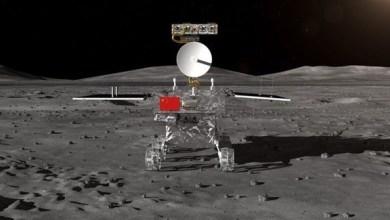 "Photo of الصين تكشف مهام المسبار ""تشانغ إي 4"" إلى القمر"