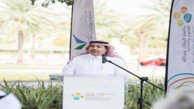 Photo of تدشين أول مركز لصناعة وتطوير اللقاحات بالشرق الأوسط