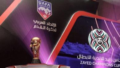 Photo of الإعلان عن مواعيد مباريات ربع نهائي كأس زايد للأندية