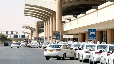 Photo of تعّرف على قيمة غرامة الوقوف الخاطئ بمواقف مطار الرياض (صورة)