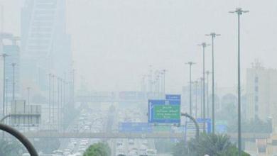 """Photo of """"الأرصاد"""": كتلة هوائية باردة على شمال المملكة تمتد حتى حائل والقصيم"""