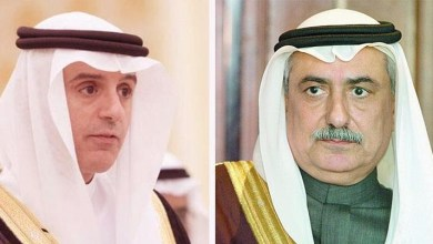 "Photo of ""الخارجية"" توضح الفارق بين منصب ""العساف"" و""الجبير"" في قيادة الدبلوماسية السعودية"