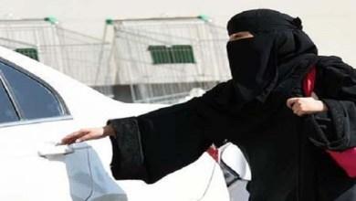 Photo of توضيح من (الجوازات) لرسوم السائق الخاص ومرافقيه