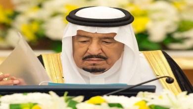 Photo of الملك سلمان يوافق على قرارات صحية مهمة للمواطنين