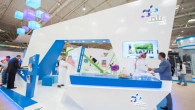 Photo of وظائف إدارية شاغرة لدى شركة علم في الرياض