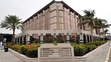 Photo of تفاصيل الوظائف الشاغرة في مستشفى الملك فيصل التخصصي
