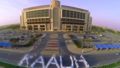 Photo of وظائف هندسية وبحثية شاغرة في مستشفى الملك عبدالله الجامعي