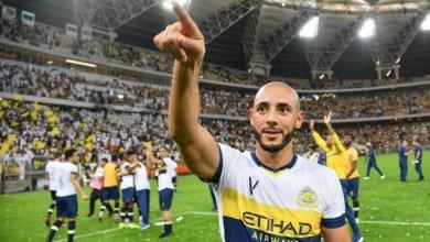 Photo of جملة قرارات انضباطية تشمل ناديي النصر والاهلي