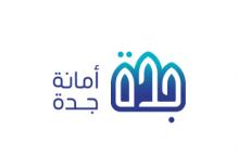 Photo of تنفيذ حُكم القتل تعزيراً في مهرب هيروين مخدّر بمحافظة جدة