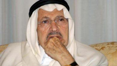 Photo of أبناء وحفيدة الأمير طلال يدعون له بالشفاء لتدهور حالته الصحية