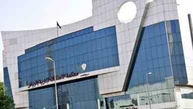 Photo of محكمة الاستئناف الإدارية تُنصف متضرري الصندوق العقاري