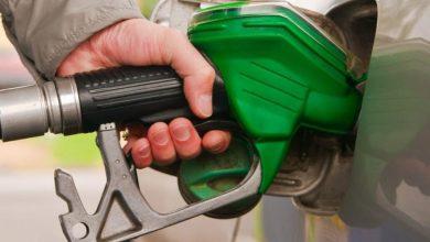 Photo of اعلان تخفيض سعر البنزين في السعودية اوكتين 95