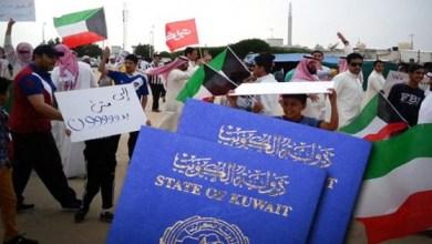 Photo of هل يتمكن البدون فى الكويت من أداء الحج و العمرة