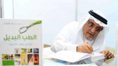 Photo of السيرة الذاتية للدكتور جابر القحطاني , معلومات عن الدكتور جابر القحطاني
