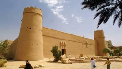 Photo of اين يقع قصر المصمك وما هي اهميته التاريخية