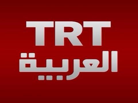 Photo of تردد قناة TRT على القمر تركسات Turksat