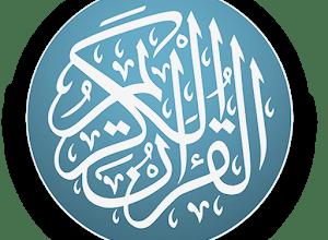 Photo of حوى القران الكريم امثله عقليه هات مثالا مع شرح